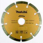 Диамантен диск Makita за бетон, керемиди и мрамор Ф125