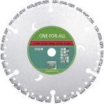 Диамантен диск Heller за бетон, стоманобетон, гранит, метал, пластмаса и дърво Ф125